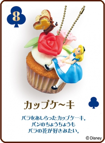главная фотография Sweets Mascot in Wonderland: Cupcake