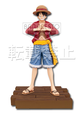 главная фотография Ichiban Kuji One Piece Romance Dawn for the New World Last Part: Luffy Monkey D.