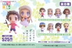фотография Anohana Colorful Collection: Poppo