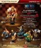 фотография Chess Piece Collection R ONE PIECE Vol.1: Usopp