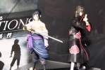 фотография Shinobi Relations DX Figure vol.2: Uchiha Sasuke