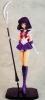 фотография Sailor Saturn