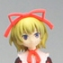 Touhou Gakkaranbu Trading Figure Collection: Medicine Melancholy
