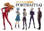 фотография Rebuild of Evangelion PORTRAITS Q: Mari Makinami Illustrious