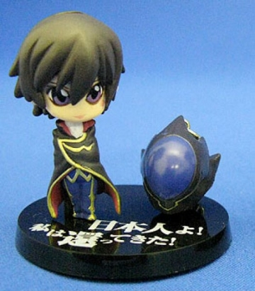главная фотография Code Geass Prop Plus Petit: Lelouch Lamperouge