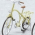 ex:ride: ride.002 - Classic Bicycle: Metallic Yellow