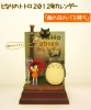 фотография My Neighbor Totoro calendar 2012