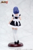 фотография MP Series Tomo Yamanobe Maid Costume Ver.