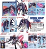 фотография MG XM-X1 Crossbone Gundam X-1 Full Cloth