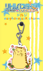 главная фотография Earphone Jack Charm Little Busters!: type B - Doruji Cherry Blossom ver.