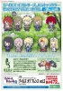 фотография Tales of Friends Rubber Strap Collection Vol.2: Flynn Scifo