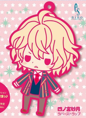 главная фотография Uta no Prince-sama Rubber Strap Collection Vol.2: Shinomiya Satsuki