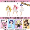 фотография Ichiban Kuji Premium To-LOVE-Ru: Konjiki no Yami Special Color ver.