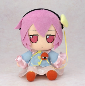 главная фотография Touhou Project Plush Series 19: Komeiji Satori