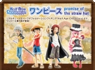 фотография Half Age Characters One Piece Promise of the Straw Hat: Monkey D. Luffy