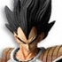 Dragon Ball Kai DX Wild Style: Vegeta