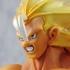 Dragon Ball Z DX Max Muscle Mania Vol. 1: Son Goku
