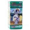 фотография Dragon Ball Z World Collectable Figure vol.5: Mecha Freeza