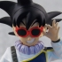 Dragon Ball Z World Collectible Vol. 5: Son Goku
