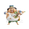 фотография One Piece World Collectable Figure vol.28 (TV232): Usopp