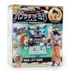 фотография Dragon Ball Kai Panorama World Candy Toy: The Martial Arts Tournament Ground