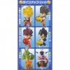 фотография Dragon Ball Kai Led Light KeyChain: Son Goku Orange Ball Ver.
