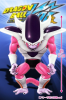 фотография Dragon Ball Kai DX: Freeza Third Form