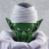Dragon Ball Kai DX Vol. 2: Piccolo