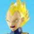 Super Battle Voice: Vegeta SSJ