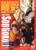 фотография Dragon Ball Kai Gokusei Candy Toys: Son Goku Super Saiyan