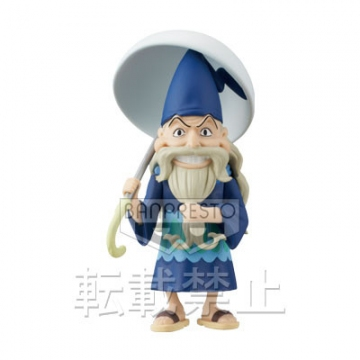 главная фотография One Piece World Collectable Figure vol.28: Haredas