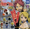 фотография Fairy Tail Deformed Mini Figure Part 3: Natsu Dragneel