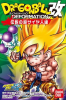 фотография DBKai Deformation Chapter of Legend of Super Saiyan: Jeice