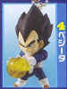 фотография Dragon Ball Kai Led Light KeyChain: Vegeta