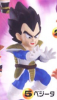 фотография Dragon Ball Kai Deformation Chapter of Looming: Vegeta
