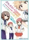 Baka to Test to Shoukanjuu: Spinout! Sore ga Bokura no Nichijou