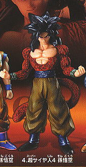 главная фотография Real Works Dragon Ball Selection Genealogy of Super Fighters: Son Goku SSJ4