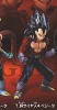фотография Real Works Dragon Ball Selection Genealogy of Super Fighters: Vegeta SSJ4
