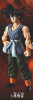 фотография Real Works Dragon Ball Selection Genealogy of Super Fighters: Son Goku