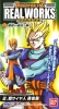 фотография Real Works Dragon Ball Z Chapter of Saikyo VS Saikyo!: Son Gohan