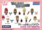 фотография Prop Plus Petit Tales of the Abyss: Tear Grants Ver. A Circkle K Store Edition