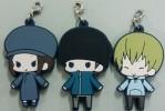 фотография es Series Rubber Strap Collection Durarara!!: Kadota Kyohei