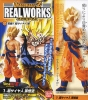 фотография Real Works Dragon Ball Z Chapter of Super Saiyan of Legend: Son Goku Super Saiyan