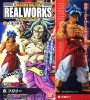 фотография Real Works Dragon Ball Z Chapter of Artificial Human: Broly