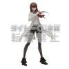 фотография Kuji Honpo Steins;Gate ~Chapter 2~: Makise Kurisu White Lab Coat Ver.