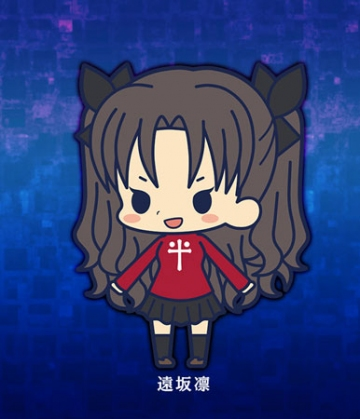 главная фотография es Series Rubber Strap Collection Fate/stay night chapter 2: Tohsaka Rin
