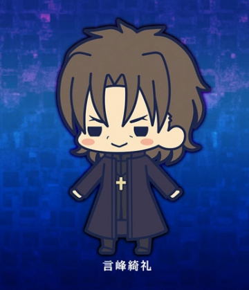главная фотография es Series Rubber Strap Collection Fate/stay night chapter 2: Kotomine Kirei