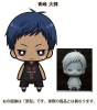 фотография One Coin Mini Figure Collection: Daiki Aomine