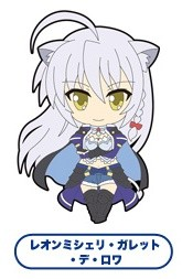 главная фотография Dog Days - Leonmitchelli Galette des Rois - Nendoroid Plus - Trading Rubber Strap Dog Days
