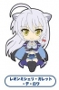 фотография Dog Days - Leonmitchelli Galette des Rois - Nendoroid Plus - Trading Rubber Strap Dog Days